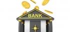 سود کے احکام اور بینکاری نظام