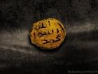 امت محمدیہ صلی اللہ علیہ و سلم کے بوڑھے
