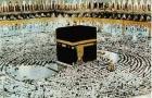امام حرم شیخ الشریم مستجا ب الدعا ولی ہیں
